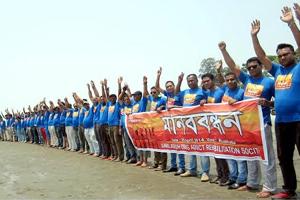 কুয়াকাটা সৈকতে 'রিকভারী মিলন মেলা ও মানববন্ধন' অনুষ্ঠিত