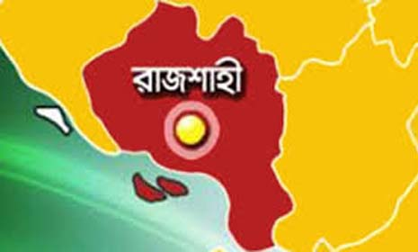রাজশাহীতে বাংলা ভাইয়ের সহযোগী আটক