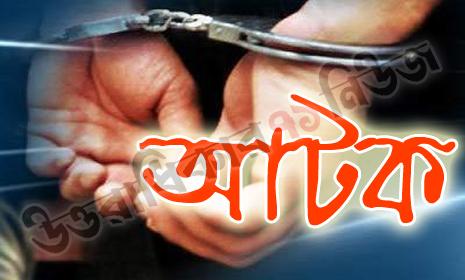 জগন্নাথপুরে চার 'ডাকাত' আটক