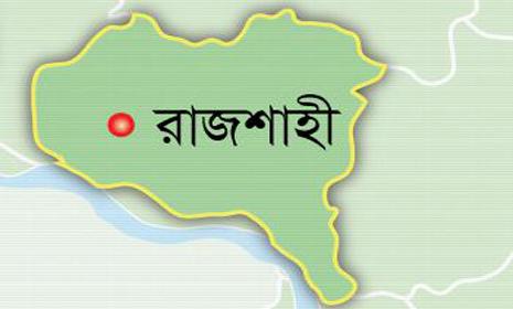 ঢাকা-রাজশাহী রুটে বাস চলাচল বন্ধ