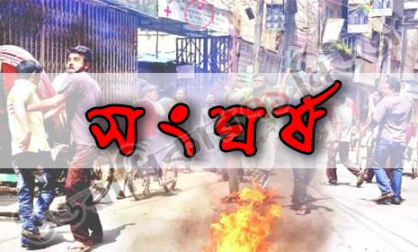 কুমিল্লায় ছাত্রলীগের ২ গ্রুপের সংঘর্ষ, গুলিতে ব্যবসায়ী নিহত