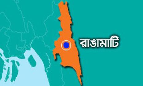 রাঙ্গামাটি পার্বত্য জেলা পরিষদের বাজেট ঘোষণা
