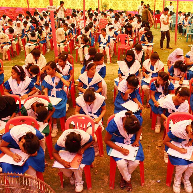 পিরোজপুরে জ্ঞান উৎসব প্রতিযোগিতা অনুষ্ঠিত