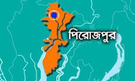 পিরোজপুর জেলা প্রেসক্লাবের কার্যনির্বাহী কমিটি পুণর্গঠন