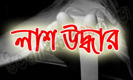 চাঁপাইনবাবগঞ্জে তরুণীর ঝুলন্ত লাশ উদ্ধার