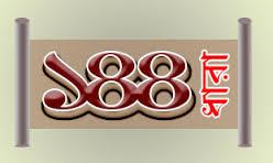 সুনামগঞ্জের জাউয়া বাজারে ১৪৪ ধারা জারি