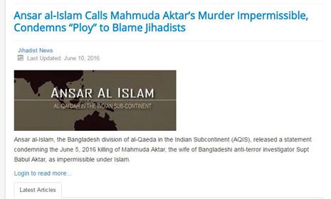 এসপিপত্নী হত্যা ইসলামে 'অনুমোদনযোগ্য নয়' :আনসার আল ইসলাম