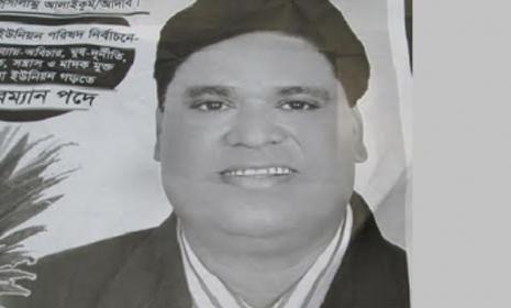 জয়পুরহাটে হামলায় আহত ইউপি চেয়ারম্যানের মৃত্যু