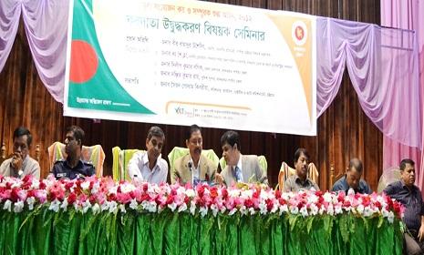 বান্দরবানে করদাতা উদ্বুদ্ধকরণ বিষয়ক সেমিনার অনুষ্ঠিত