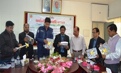 বান্দরবানে অর্থনৈতিক শুমারীর জেলা রির্পোট প্রকাশনা সেমিনার