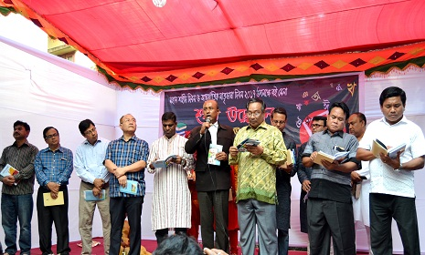 বান্দরবানে তিন দিনব্যাপি বইমেলার উদ্বোধন