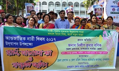 বান্দরবানে আন্তর্জাতিক নারী দিবস পালিত