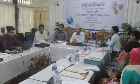 শেরপুরে 'তৃণমুলের তথ্যজানালা' ইনফোলিডার প্রশিক্ষণ