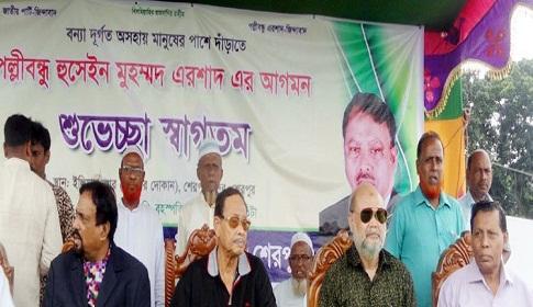 'জাতীয় পার্টি এখন রাজনীতিতে বিরাট ফ্যাক্টর'