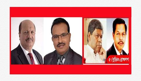 কুমিল্লা-৫ আসনের নির্বাচনী হালচাল