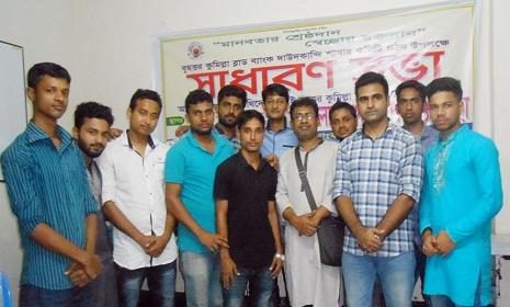 বৃহত্তর কুমিল্লা ব্লাড ব্যাংক দাউদকান্দি শাখার পূর্ণাঙ্গ কমিটি গঠিত