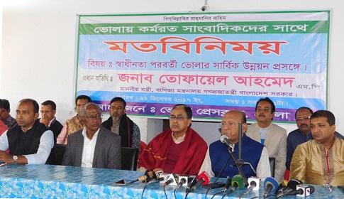 'রংপুরে ভোটে প্রমাণ হয়েছে বিএনপি মিথ্যাবাদী'
