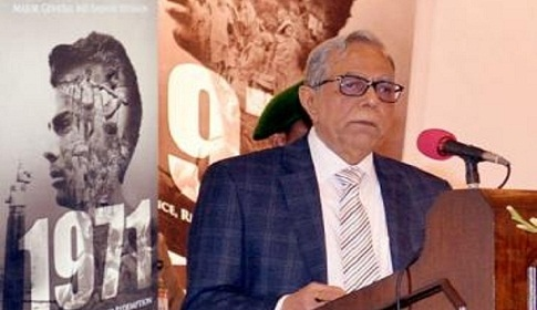 মুক্তিযুদ্ধের সঠিক ইতিহাস জানাতে আরো গবেষণার তাগিদ দিলেন রাষ্ট্রপতি