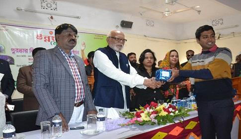 'মীরজাফর গোলাম আজম মোস্তাক ও জিয়া বাংলার চার বিশ্বাসঘাতক'