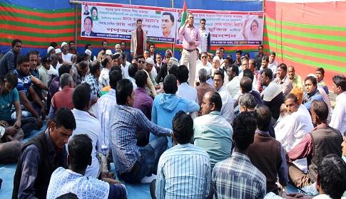 খালেদার সাজার প্রতিবাদে সুজানগরে বিএনপির গণঅনশন