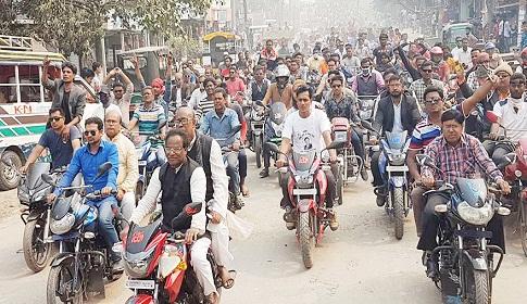 প্রধানমন্ত্রীর আগমন উপলক্ষে লালপুর-বাগাতিপাড়ায় মটরসাইকেল শোভাযাত্রা