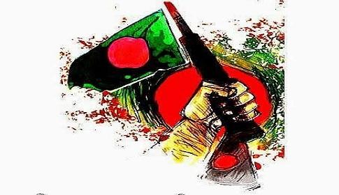 আলাউদ্দিন হোসেন'র 'মার্চ ও বঙ্গবন্ধু'
