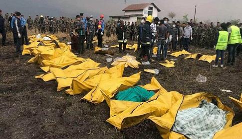 নেপালে বাংলাদেশি বিমান বিধ্বস্তে নিহত ৫০