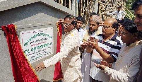 লালপুরে দুই বিদ্যালয়ের ভবন নির্মাণ কাজের উদ্বোধন