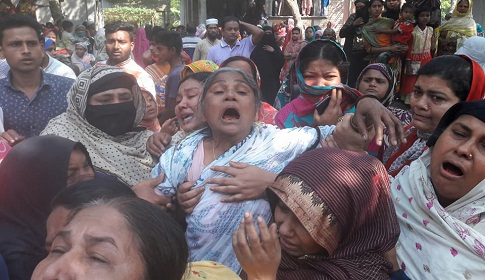 নেপালে বিমান দুর্ঘটনায় নিহত রিমনের দাফন সম্পন্ন