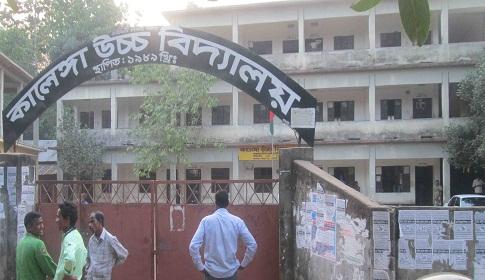 কমলগঞ্জের কালেঙ্গা উচ্চ বিদ্যালয়ের নির্বাচন সম্পন্ন