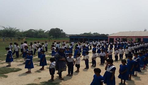 'প্রধানমন্ত্রী আমাদের বিদ্যালয়ের ভবন করে দিন'