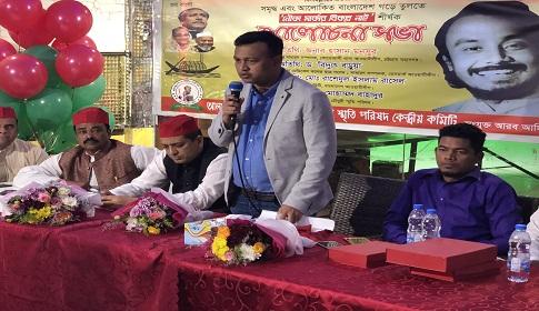 'সমৃদ্ধ বাংলাদেশ বিনির্মানে নৌকার বিকল্প নাই'