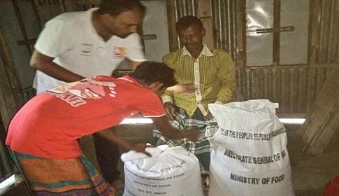 শরীয়তপুরে ১০ টাকা কেজি দরের চাল কালো বাজারে বিক্রি