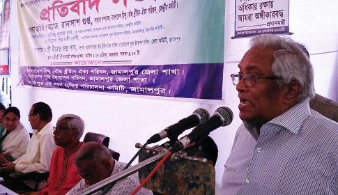 'সংখ্যালঘুদের অধিকার ক্ষুন্ন হলে আমরা ভোট বর্জন করবো'