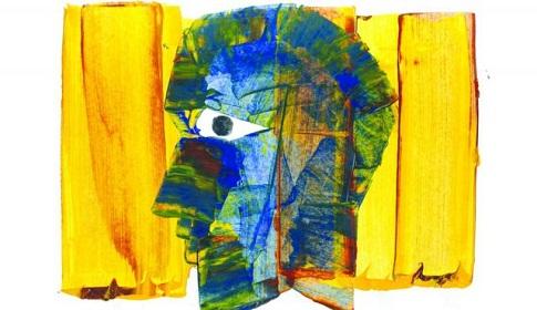 জামাল উদ্দিন আহমেদ'র 'মমতার বন্ধন'
