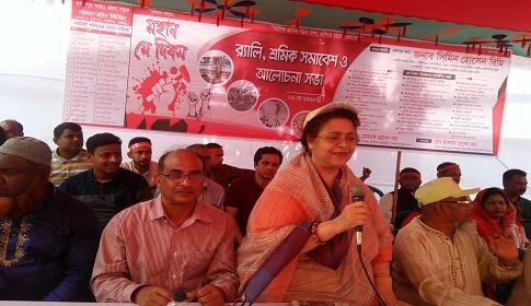 প্রতিদিন সড়কে হত্যা বন্ধ করুন : রিমি এমপি