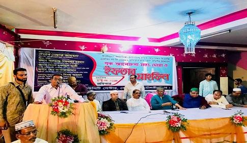 বর্ণিল আয়োজনে মৌলভীবাজারে শ্রমিক ফেডারেশনের ইফতার মাহফিল অনুষ্ঠিত
