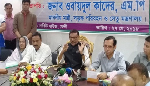 'মন্ত্রীও রং সাইডে চললে জরিমানা করবেন'