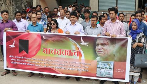 পিরোজপুরে সমাজসেবা অফিসারের উপর হামলার প্রতিবাদে ঝিনাইদহে মানববন্ধন