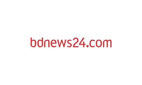 বিটিআরসি থেকে বিডিনিউজ টোয়েন্টিফোর বন্ধের নির্দেশ