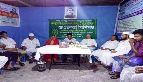কেন্দুয়া উপজেলা প্রেসক্লাবের এক বছর পূর্তি উদযাপন