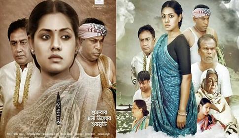 তিন চলচ্চিত্র উৎসবের আমন্ত্রণে 'হালদা'