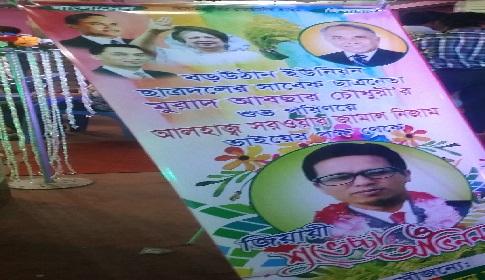 কর্ণফুলীতে মাঠে নয়, সামাজিক অনুষ্ঠানে সরব বিএনপি