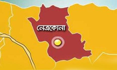 কেন্দুয়ায় শশুরকে কুপিয়ে জখম : জামাতাসহ ১১ জনের বিরুদ্ধে মামলা