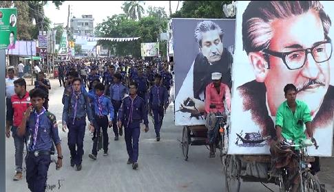 দিনাজপুরে জাতীয় শোক দিবস পালিত