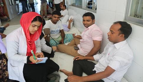 সিরাজগঞ্জে হাজী নান্নার বিরিয়ানি খেয়ে পিটিআই'র অর্ধ শতাধিক শিক্ষক অসুস্থ