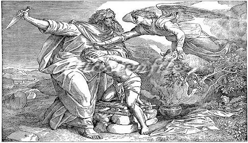 মানিক বৈরাগী'র কবিতা