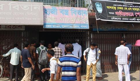 সুজানগর পৌর বাজারের মেজর মার্কেটে ৪ দোকানে দূধর্ষ চুরি