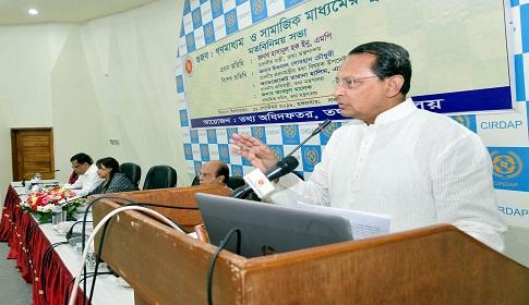 গুজব চক্রের কালো থাবা থেকে সামাজিক মাধ্যমকে রক্ষা করতে হবে : তথ্যমন্ত্রী