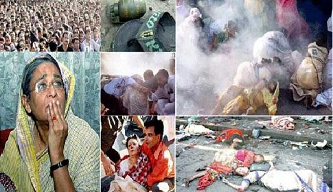 '২১ আগস্ট গ্রেনেড হামলার টার্গেট ছিলেন শেখ হাসিনা'